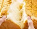 (テイクアウト)ホテル特製 生食パン