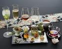 【日本料理×ノンアルコールペアリング6種】一期一会 〈窓側テーブル席〉