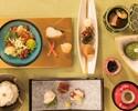 【平日・WEB限定】廚洊御膳~希少野菜と岡山の海と山~