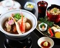 【ランチ】姫路おでんと季節の変わり御飯膳