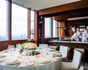 Reservation at Private Dining (Lunch/Request reservation)