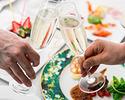 【土日個室】 「家族でお祝いプラン」11,000円(税込)【料理7品 乾杯酒つき】