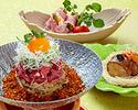 【肉フェスタ】丑年牛ぎゅう詰め会席(ディナー)
