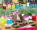 【Sunday ~ Wednesday】Hawaiian Barbecue Beer Garden with free flowing