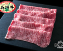 【通販、ギフト】沖縄県産石垣牛サーロインすきしゃぶ(特選A4~A5等級)