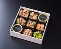【4名様分】ガストロノミー グルメボックス 1段(前菜盛り合わせ)《期間限定 特別販売》