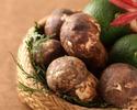 秋の味覚の王様「松茸」を贅沢に使用した松茸会席