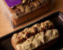【テイクアウト】丹波黒豆きな粉と胡桃のミニパウンドケーキ