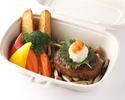 【デリバリー専用】ハンバーグステーキ 和風ソース
