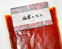 麻婆豆腐のもと