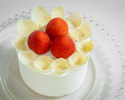 【SODOH+CAKE】バースデープラン¥12,870