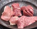 Okinawa Prefecture Wagyu Beef Omakase 5 Kinds of Yakiniku