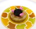 【ランチ】Menu Caviar