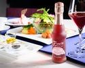 【 Web予約限定/席数限定 】いちごスパークリングワインで乾杯!いちごスパークリングワイン小瓶付きプラン:9種のTWG teaフリーフロー×3種のゆったりランチセット×滞在時間最大180分