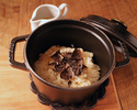 [Lunch / Terrace] May limited Tasting Menu ¥ 5,500 with black truffle cooked rice!