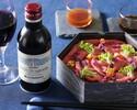 【テイクアウト用】「Hotel Chef's Bento」 贅沢ローストビーフ丼(赤ワインミニボトル付き)