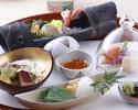 日本料理 「お造り八寸膳」5000円ランチ