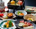 日本料理 会席料理「八景」12000円ディナー<~4/30>