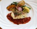 本日のお魚料理 香味野菜トマトソース(ライス付き)