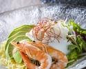 レモン香る魚介サラダ冷麺