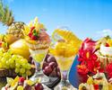 【6月 土日祝開催】カラフルスイーツブッフェ with ハーゲンダッツアイスクリーム