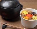土鍋で炊いた彩り牛めし