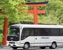 【JR京都駅八条口/送迎バス】昼11:30食事(10:20出発)