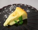【テイクアウト】3種チーズのチーズケーキ ¥594(税込)/1カット