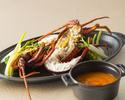 (ディナー)オマール海老の一皿