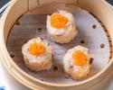 Advanced Purchase [Karin] Takeout Steamed pork and seafood dumplings (3pcs)  900 yen