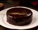 【追加オプション】チョコレートケーキ