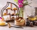 [WEB预约限定纪念品特权] Sairyu茶馆-香港下午茶套餐-[平日茶时间限定]