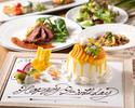【トロピカル額縁ホールケーキで祝う】「牛ハラミのグリル×真鯛のポワレ、牛肉ラグーとポルチーニ茸パスタ」など+乾杯スパーク付 7品5皿