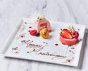 ◆大人/平日【5月末まで★母の日】乾杯酒&感謝を伝えるメッセージ付きディナーブッフェ