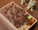 【テイクアウト】特選A5和牛の焼肉弁当