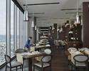【6月平日限定ランチプラン!ワンドリンク付】 ホテル最上階で楽しむ、日本料理or欧風料理