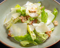 Advanced Purchase [The Steakhouse] Takeout The Steakhouse caesar salad 1,750 yen