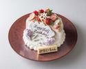 【テイクアウト】 ハーフバースデーケーキ