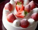【テイクアウト専用】苺のショートケーキ(15cm)