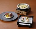 【Dinner】 日本料理 蒼天(旬)6月1日~6月30日