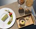 【1日12食限定】八女抹茶のデザートコース3品+八女茶などドリンク2杯