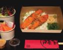 Salmon Bento set