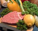 [時差套餐]鵝肝+ A5最好的森屋精心挑選的牛肉套餐