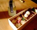 【テイクアウトセット】こんにゃく寿司とポリ茶瓶