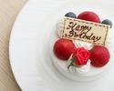 【記念日ランチ&ディナー】イタリアンダイニング<乾杯スパークリング&記念日ケーキ>~白雪姫~(8月末まで)