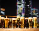 Beer Terrace Standard Course