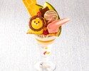 【~5/31】ランチ×池田動物園パフェ高層階で楽しむ1.5次会プランA