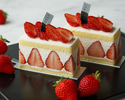 【NEW】Premium strawberry shortcake+with a choice of a cafe (Sat, Sun,National Holidays 60 min limit/13:00)
