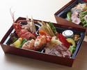 【店舗受取】肉と海鮮の豪華ミックス2段オードブル(2~3名様)
