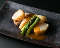【テイクアウト】ホタテのバターポン酢焼き
